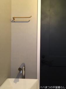 25坪 27坪 平屋 トイレ 真鍮タオルハンガー おしゃれ