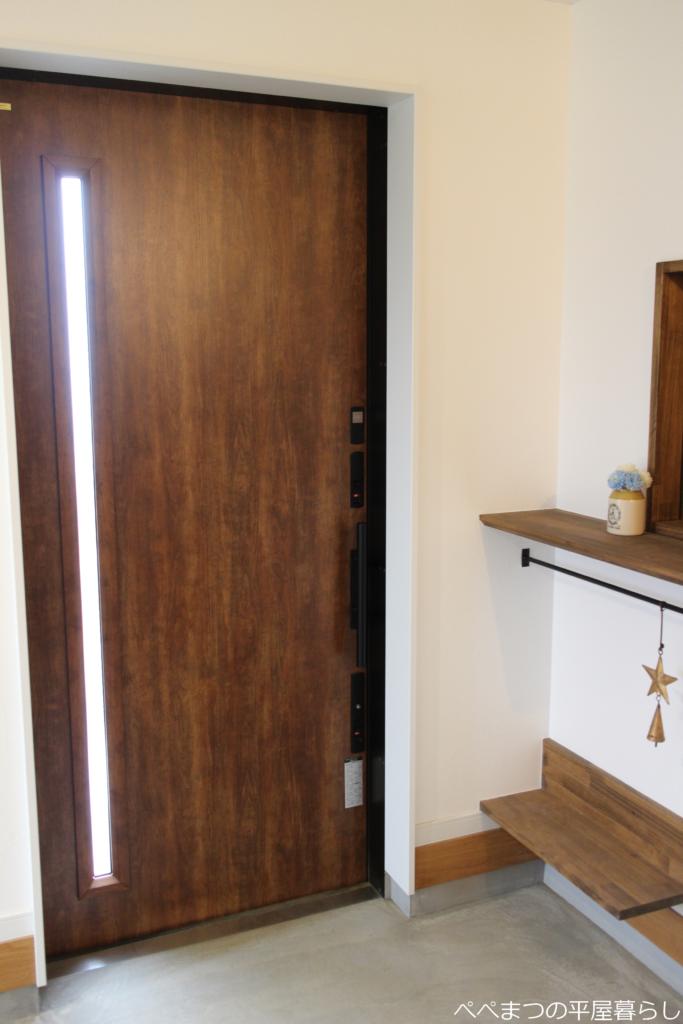 25坪 30坪 平屋 リクシル 玄関タッチキー 玄関ドア おしゃれ