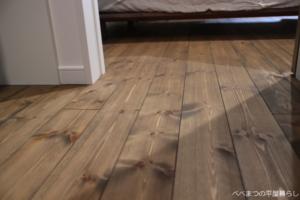 無垢材の床 パイン材床